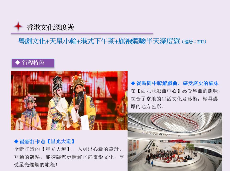 http://shtrip.hk/files/2hj[1].png